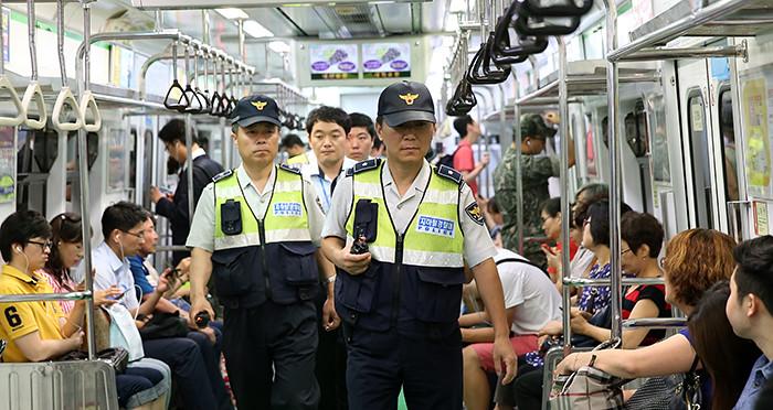 korea safety