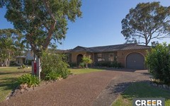43 Lepton Parade, Jewells NSW