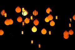 27/2/2016... (tiagoelidio) Tags: lights luzes lamps lmpadas 366 project366 366project