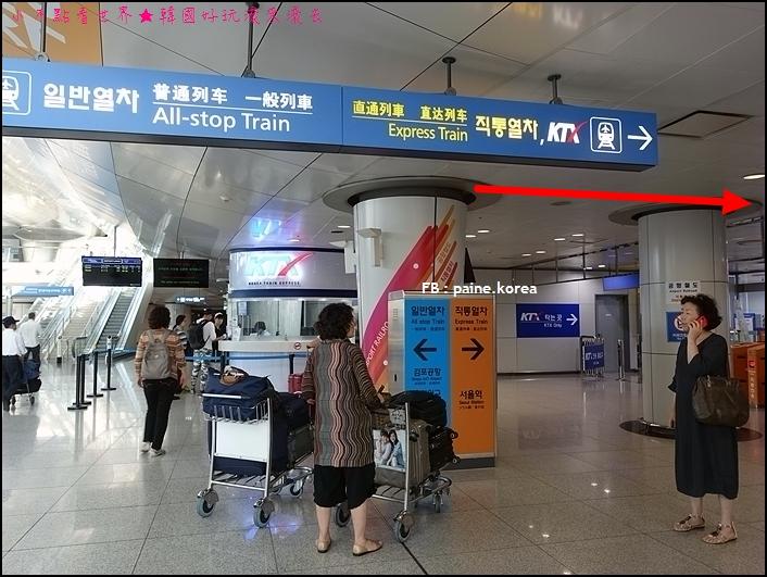 機場快線 首爾站 (8).JPG