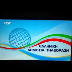 Ελληνικη Δημοσια Τηλεοραση;;;
