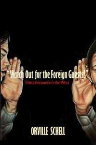 费正清评《警惕外宾!中国遭遇西方》