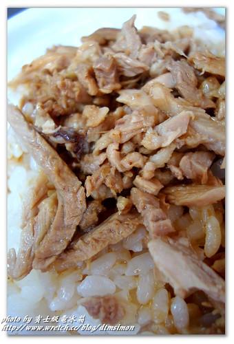 福安鴨肉飯 (4)