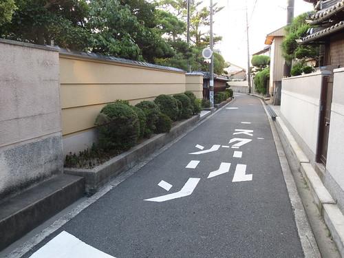 通り抜ける道