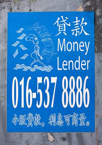 Licensed Money Lender KL Selangor | All Types of Loans