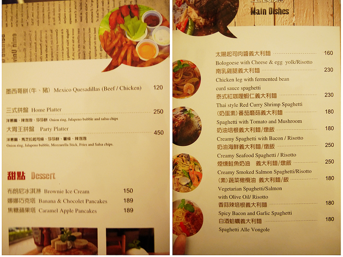 桃園MOI早午餐/義大利麵/漢堡