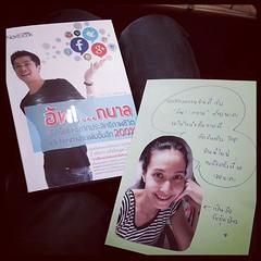 ขอบคุณภรรยาที่รัก ส่งการ์ดมาแสดงความยินดี หนังสือใหม่ของผม