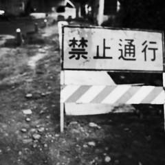 R0010490 (Kuo BoYin) Tags: blackandwhite bw sign pentax roadsign gr  ricoh ricohgr