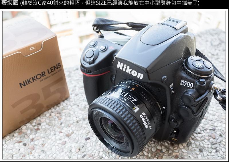 NIKKOR_35mm_f2_b08