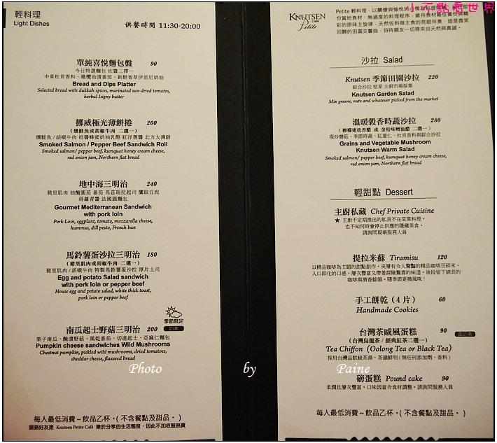 台北KNUTSEN CAFE (17).jpg
