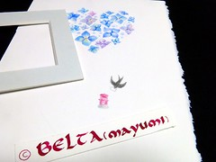 2015_02_12_swallow_01_s (blue_belta) Tags: pink blue flower art june illustration drawing hydrangea swallow 花 illust coloredpencil hert イラスト ツバメ 色鉛筆 紫陽花