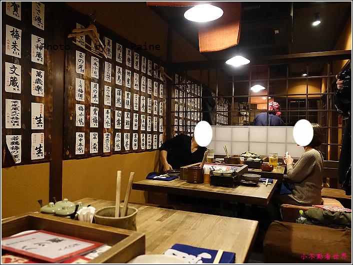 京都寅屋 (8).JPG