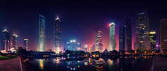 Shanghai, China (d.r.i.p.) Tags: world china panorama skyline architecture night skyscraper river nikon asia shanghai nacht widescreen center architectural drip d750 metropolis pudong financial bund 180 nachtaufnahme 14mm shanghaiworldfinancialcenter 1424mm 1424mmf28g