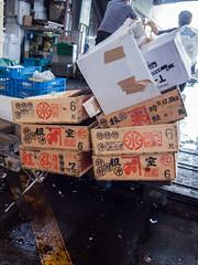 (chidorian) Tags: tokyo market photowalk  ricoh   tukiji photowalking gx200  tekupachi  20160528