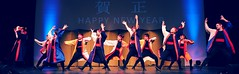 Soran Bushi (Sakuramai Toronto) Tags: show blue red people music orange toronto girl festival pose japanese dance costume live stage group performance indoor dancer newyear indoors  yosakoi  ilovejapan    coilor     tolife