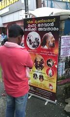 Kerala 2 (Kalki Avatar Foundation) Tags: india station temple delhi indian kerala hanuman hindu hinduism cochin kochi newdelhi connaught connaughtplace hanumantemple kalkiavatar goharshahi kalkiavatarfoundation ragoharshahi
