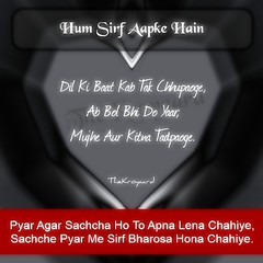 Suvichar, display picture, profile picture, whatsapp and facebook (TheKroyaard) Tags: hello google nice thought good iloveyou hindi facebook shayari bewafai suvichar whatsapp hindimesuvichar
