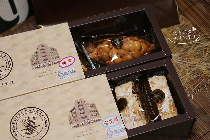 台南葡吉食品雪花餅13