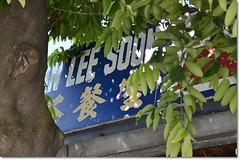 Soon Lee or Lee Soon (J2Kfm) Tags: food chinese malaysia ipoh perak bakkutteh pasirputeh