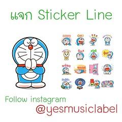 แจกอีกละ ใครอยากได้ sticker line แจกฟรี 5 คน ง่าย follow instagram @yesmusiclabel ก่อนบ่าย3พรุ่งนี้(20)