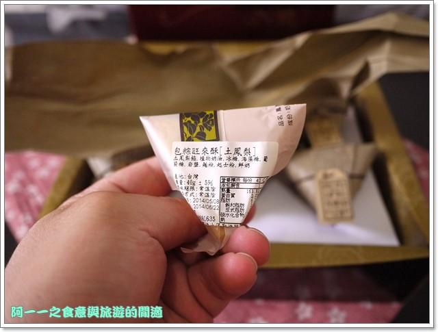 端午節伴手禮粽子鳳梨酥青山工坊image025