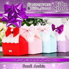 """:  """"'Gifts Store"""" (Falek6yeb) Tags: ads store ad gifts gift saudi ksa"""
