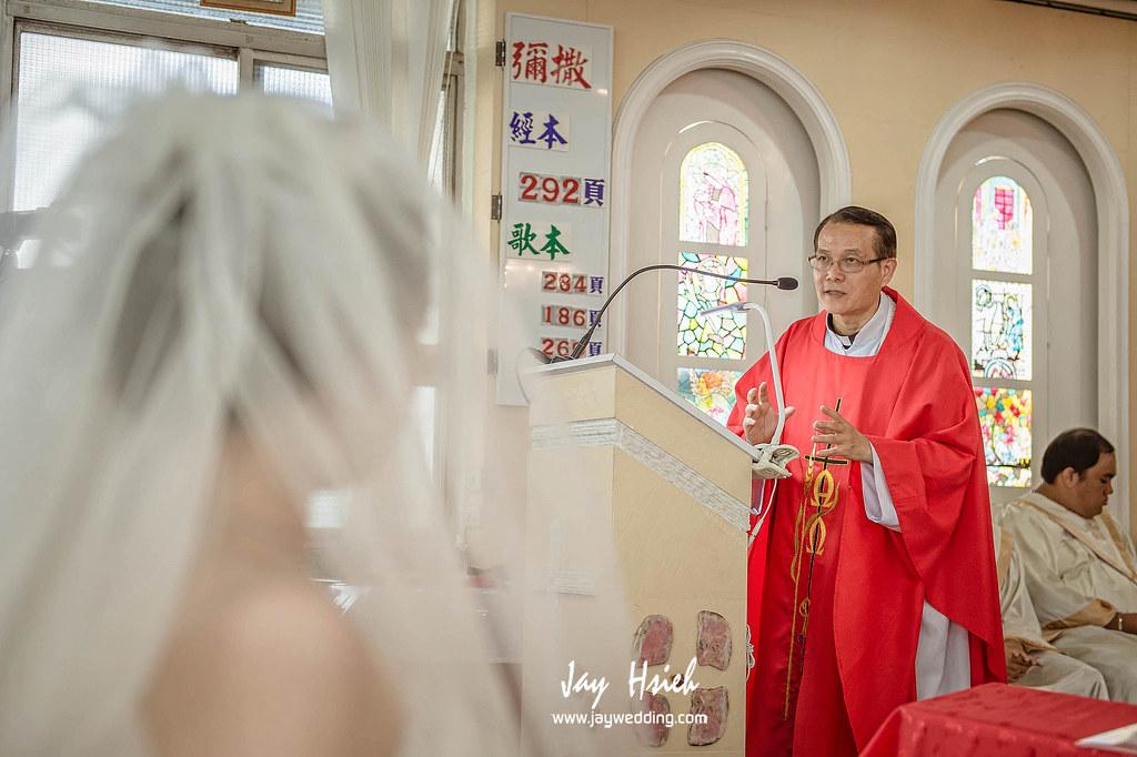 婚攝,台南,台南大飯店,蕾絲,蕾絲洋房,婚禮紀錄,婚攝阿杰,A-JAY,婚攝A-Jay,教堂,聖彌格,婚攝台南-101