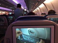 Een glimp van de Koreaanse stewardess