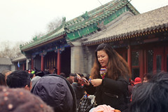 Follow me closely, It's busy up there (everyday sh_ter) Tags: china park dragon beijing mcdonalds olympic tiananmensquare thegreatwall guijie theforbiddencity ghoststreet