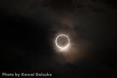 皆既日食 画像6