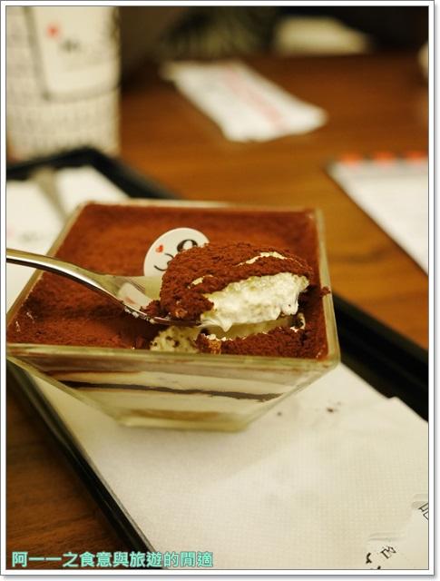 台中一中街美食mr.38咖哩提拉米蘇甜點image028