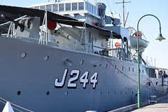 "HMAS Castlemaine (J244) 12 • <a style=""font-size:0.8em;"" href=""http://www.flickr.com/photos/81723459@N04/26883878594/"" target=""_blank"">View on Flickr</a>"