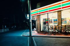 At The Edge of Nowhere (Jon Siegel) Tags: light japan night japanese evening nikon 14 sigma chiba 24mm 711 conveniencestore luminance combini likemothstoaflame d810 sigma24mmf14art