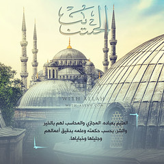 36 (ar.islamkingdom) Tags: