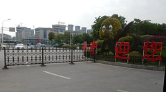 2016_04_19 361 (Gwydion M. Williams) Tags: china train railway railwaystation yangtze wuhan hubei hankowrailwaystation