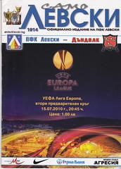 2010-11 Europa League, Levski Sofia v Dundalk (seandeloughry) Tags: levski sofia levskisofia pfclevski bulgaria bulgarianfootball