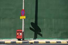 MYS064 Kuala Lumpur 10 - Malaysia (VesperTokyo) Tags: street red green wall asia malaysia postbox kualalumpur