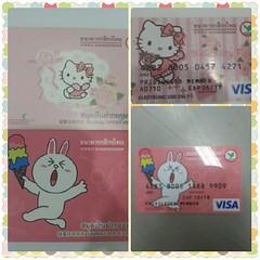 สมุดจะหมด เลยไปเปลี่ยน 555+  บัญชีนี้เฉพาะดู concert (^^)/ #ทำเล่มให้แตกต่าง #ไม่งงยามใช้เงิน #มีแต่เอทีเอ็มค่ะ #วางแผนใช้เงินดี #บัตรเครดิตไม่ต้อง