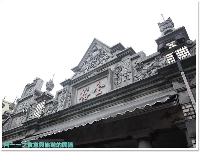 桃園大溪老街渡船頭世達月光餅image007