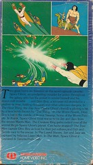 Space Ghost VHS Back (Donald Deveau) Tags: cartoon spaceghost tvshow vhs videotape hannabarbera