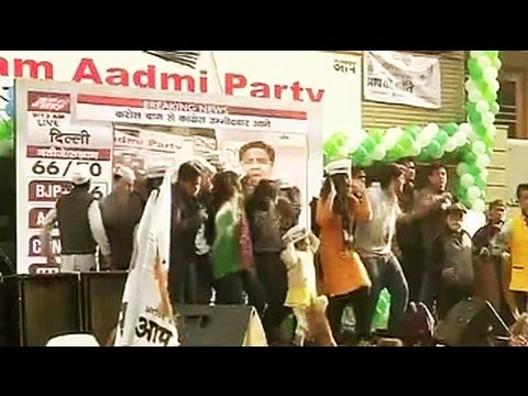 Delhi Election Result: Kejriwal Again? AAP celebrations as leads show big win