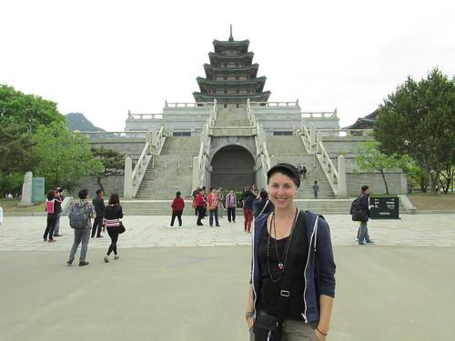 National Folk Museum, Séoul, Corée du Sud