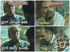 #icuchalu #plainjoke Credits: Ajmal Khan ICU (chaluunion) Tags: icu icuchalu internationalchaluunion chaluunion