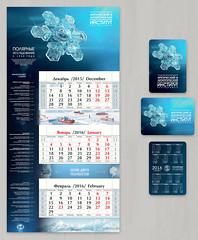 Calendars for AARI (infostep_infostep) Tags: illustration arctic informationdesign antarctic infographics calendars researchinstitute aari infostep statescientificcenter