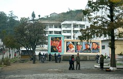 Street scene beside a local cinema (Frhtau) Tags: street people cinema del asian design town scenery asia do leute village view theatre outdoor north culture scene korea du east korean sight landschaft seller nord norte core corea dprk   coria coreia nordkorea          choxin