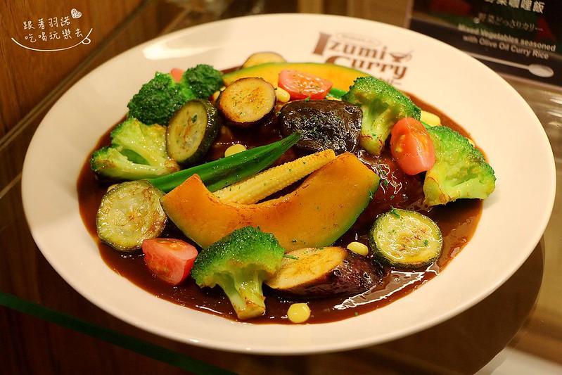 京站台北車站美食咖哩Izumi Curry06