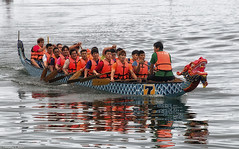 dragon boat - exhaused (allentimothy1947) Tags: boats lights taiwan places squidboats keelong
