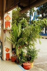 Ee Beng Vegetarian Restaurant (ShambLady, pls read profile page...) Tags: street restaurant town george malaysia vegetarian penang beng gt dickens ee lebuh maleisie 2013