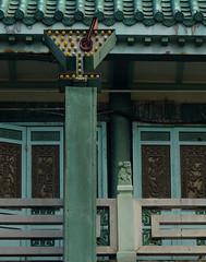 Jade Martini (Secret Sign) (Johnny Grim) Tags: green glass sign lightbulb bulb chinatown dragon chinese cocktail jade signage foundinsf gwsf