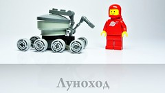 The Lunokhod - Moonrover (hajdekr) Tags: moon toy model lego small rover soviet lunar rovers robotic moonrover lunokhod lunochod  thelegogrouporganization legotoyline